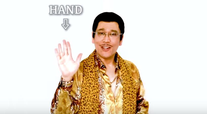 ピコ 太郎 手洗い